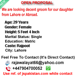 JS Pakistan
